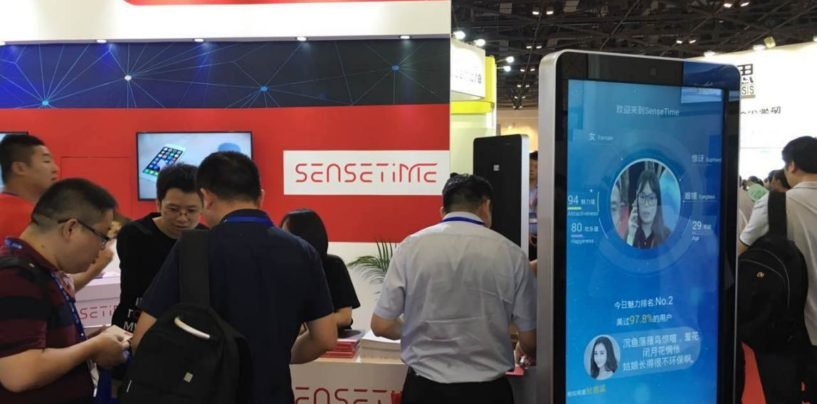 SenseTime and Qualcomm Collaborate For On-Device AI