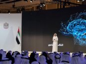 Artificial Intelligence Strategy of UAE